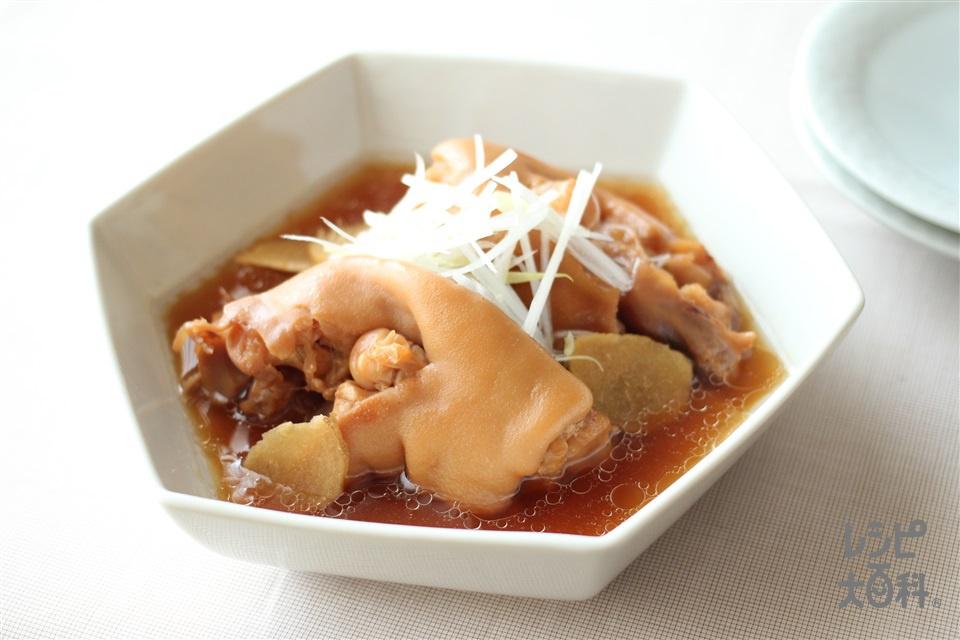 豚足煮(豚足+しょうがの薄切りを使ったレシピ)