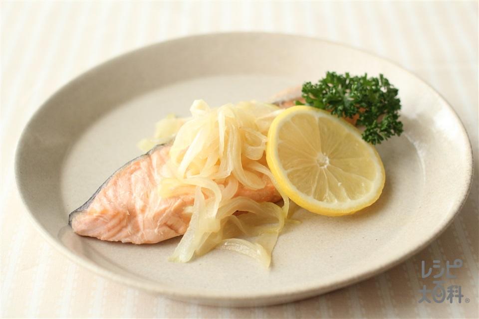 鮭の洋風レモン蒸し(さけ+玉ねぎを使ったレシピ)
