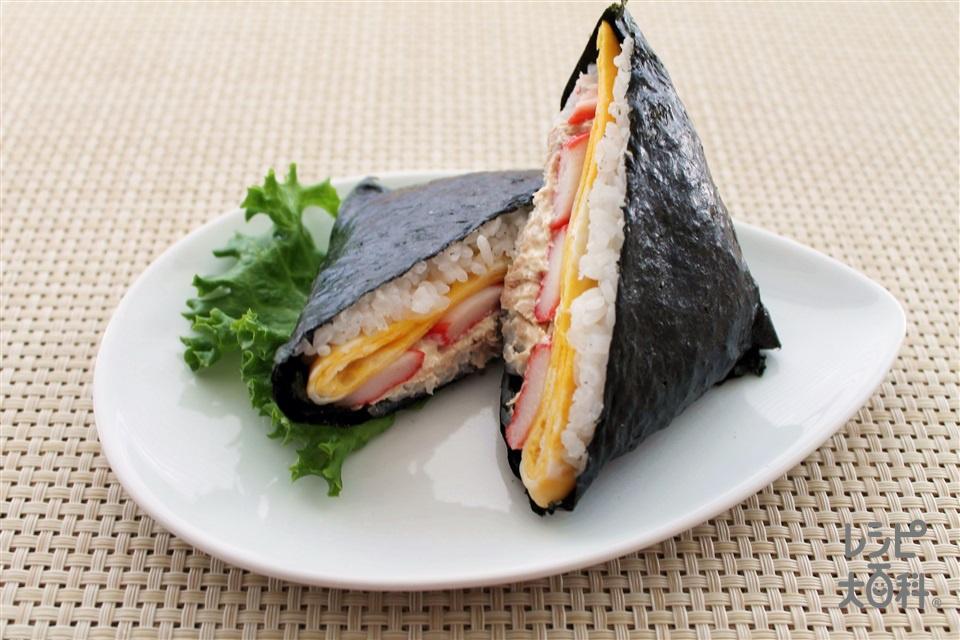 おにぎらず ツナ卵(ご飯+かに風味かまぼこを使ったレシピ)