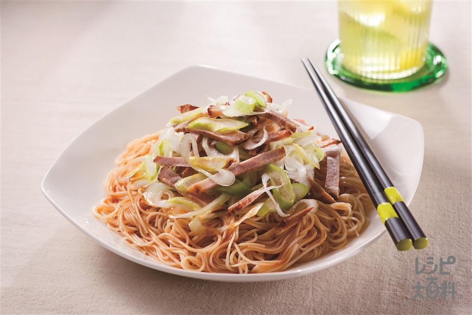 中華風ねぎチャーシューそうめん(そうめん+チャーシューを使ったレシピ)