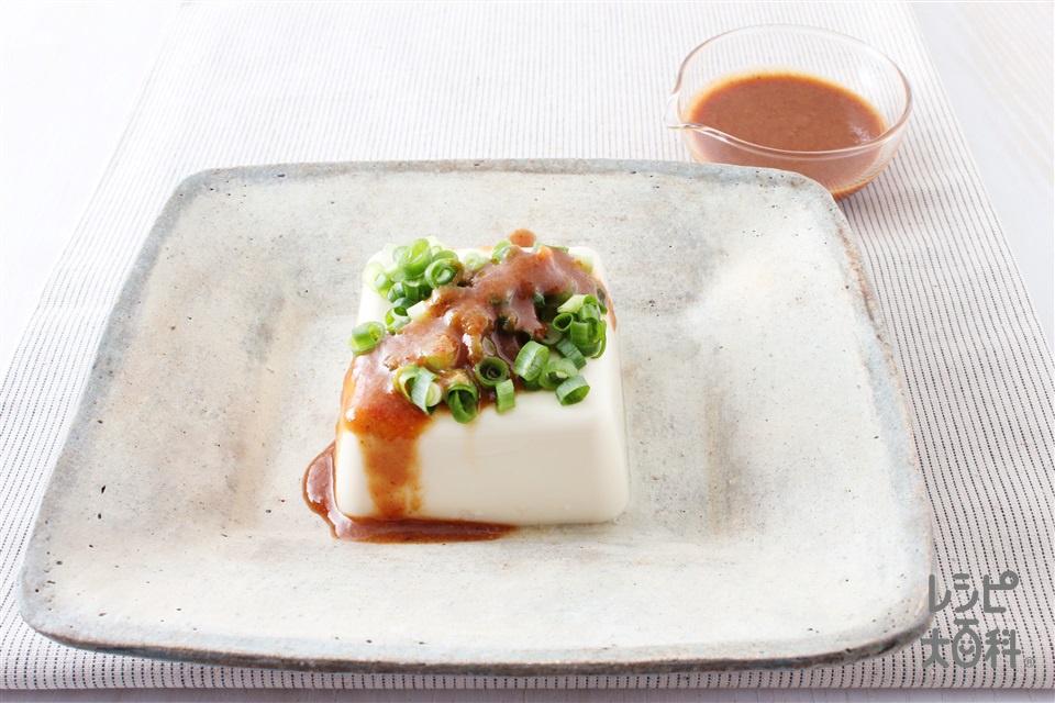 怪味ソースがけ冷奴(絹ごし豆腐+Aしょうがのすりおろしを使ったレシピ)