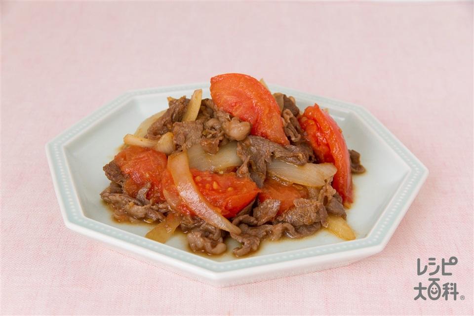 牛肉とトマトの中華風炒め(牛切り落とし肉+A酒を使ったレシピ)