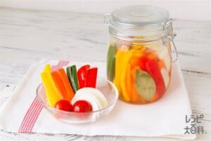 彩り夏野菜のピクルス