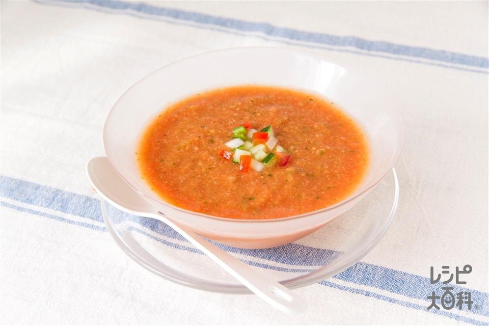 ガスパチョ(トマト+トマトジュースを使ったレシピ)