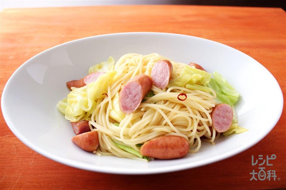 うま塩パスタ ペペロンチーノ風(スパゲッティ+キャベツを使ったレシピ)