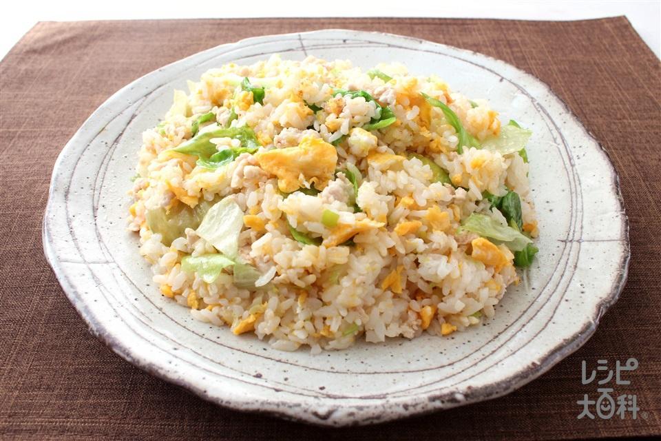うま塩チキン炒飯(ご飯+鶏ひき肉を使ったレシピ)