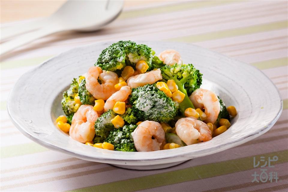 海老とブロッコリーのマヨサラダ(むきえび+ブロッコリーを使ったレシピ)