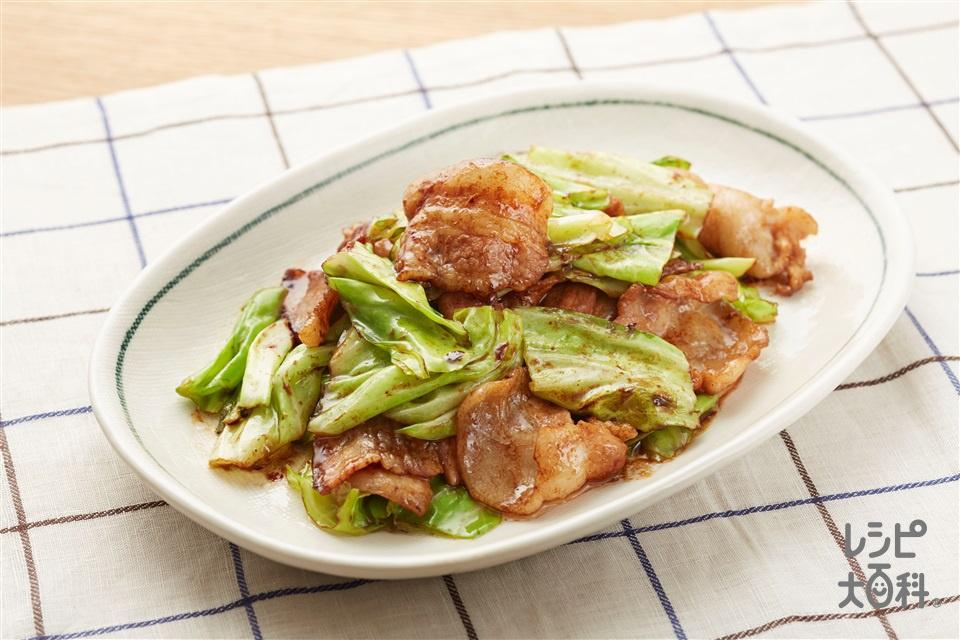 豚肉とキャベツのみそ炒め(豚バラ薄切り肉+キャベツを使ったレシピ)