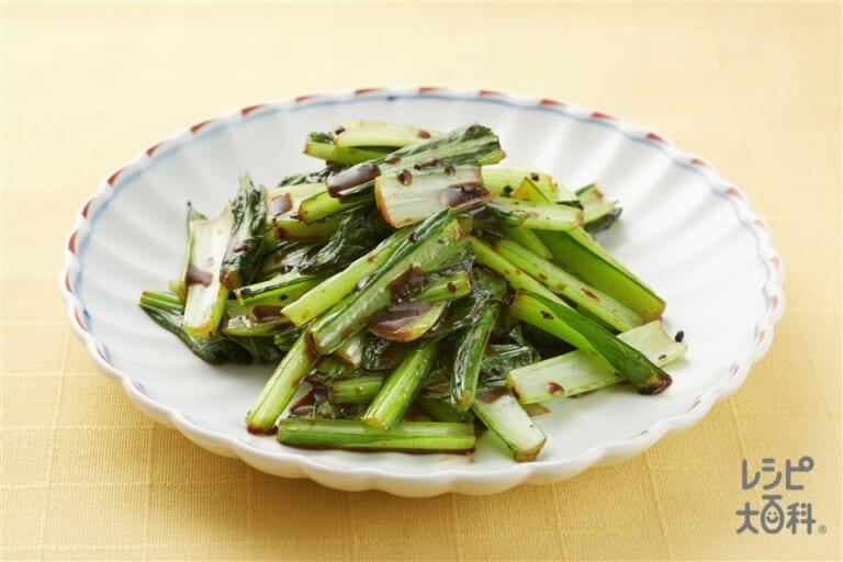 小松菜の豆チ炒め