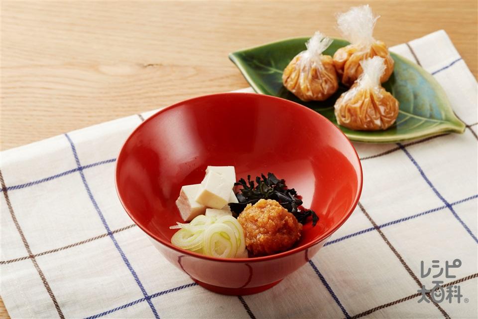 みそ玉簡単みそ汁(絹ごし豆腐+ねぎの小口切りを使ったレシピ)