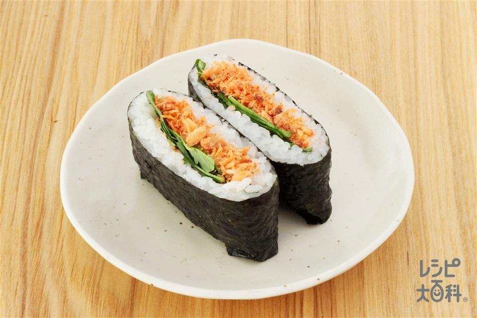 おにぎらず 鮭とみつばのレシピ・作り方|レシピ大百科(レシピ・料理)|【味の素パーク】 : ご飯やみつばを使った料理