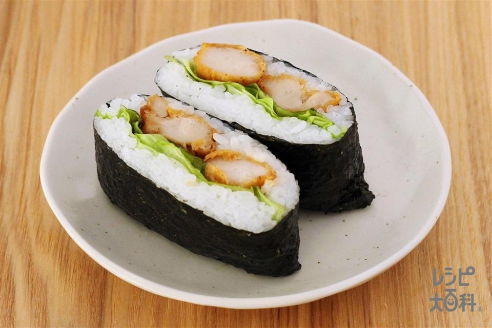 おにぎらず からあげ(ご飯+サニーレタスを使ったレシピ)