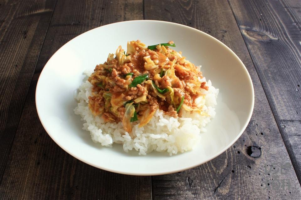 肉みそキャベツ丼(キャベツ+ご飯を使ったレシピ)