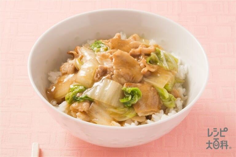 豚バラ白菜丼