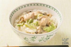 白菜のクリーム煮のっけ丼