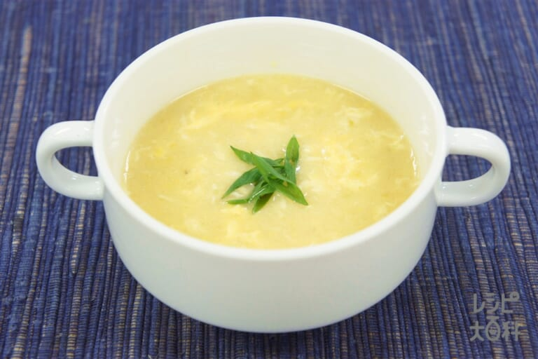 粟米湯(スーミータン)、中国風コーンスープ