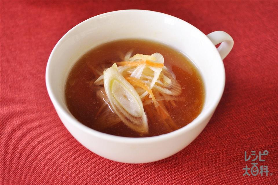 簡単!中華香味野菜スープ(長ねぎ+しょうがを使ったレシピ)
