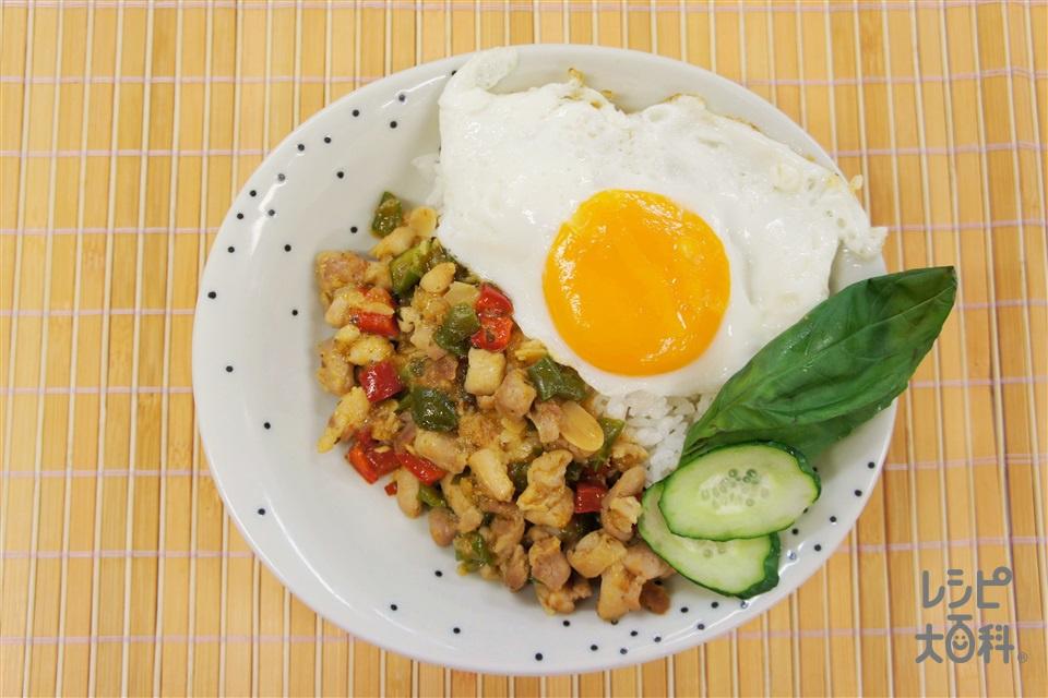 ガパオライス(鶏肉のバジル炒めご飯)(米+鶏もも肉を使ったレシピ)