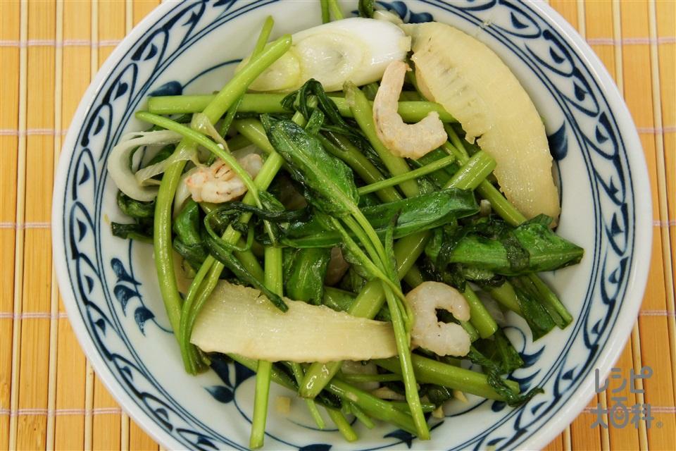 パックブンファイディーン(空心菜の炒め物)(空心菜+ゆでたけのこを使ったレシピ)