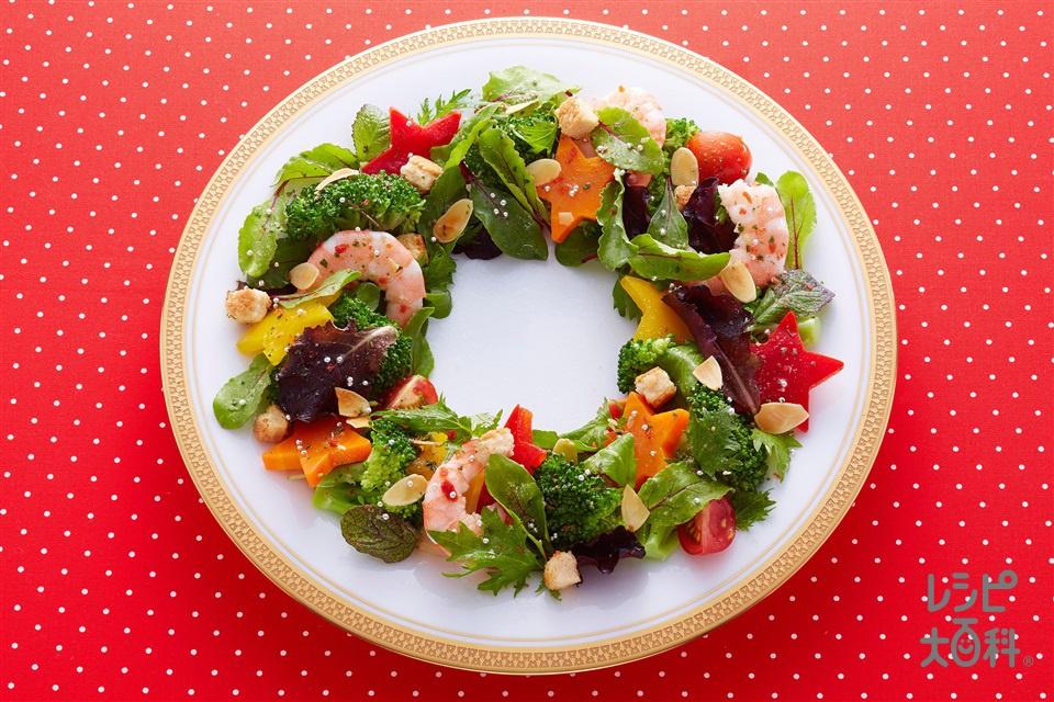 クリスマスのきらきらトスサラダ(ブロッコリー+むきえび(小)を使ったレシピ)