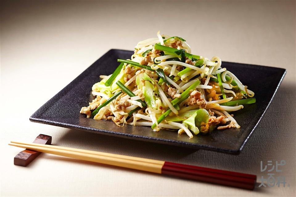 ひき肉とキャベツの味噌炒め(豚ひき肉+もやしを使ったレシピ)