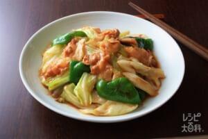豚肉とキャベツの味噌炒め(回鍋肉風)