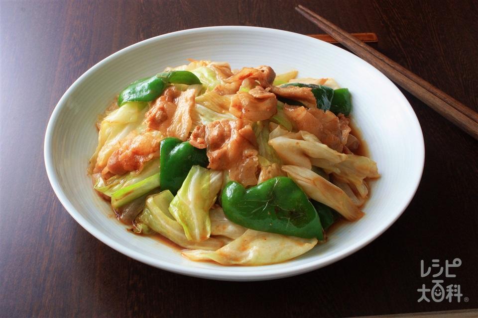 豚肉とキャベツの味噌炒め(回鍋肉風)(豚バラ薄切り肉+キャベツを使ったレシピ)