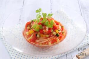 しゃきしゃき野菜の冷製トマトスープパスタ