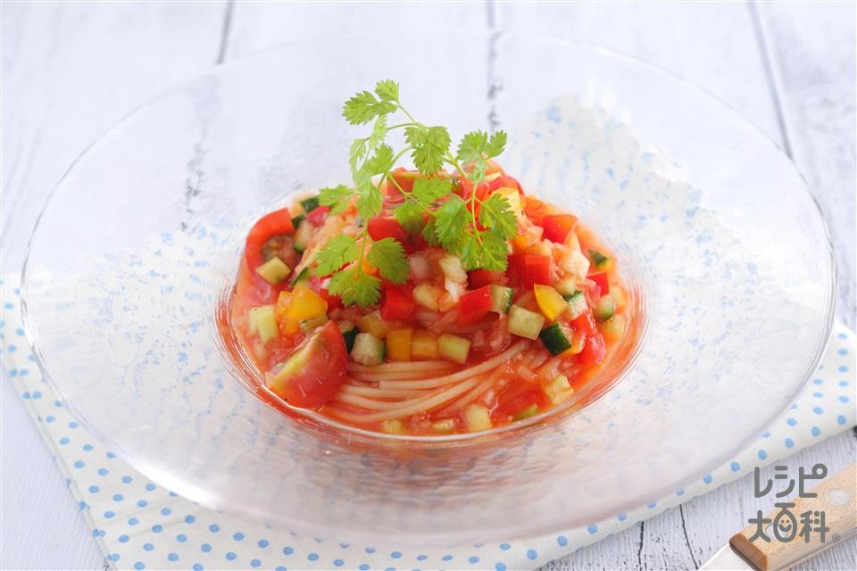 しゃきしゃき野菜の冷製トマトスープパスタ(スパゲッティ+玉ねぎを使ったレシピ)