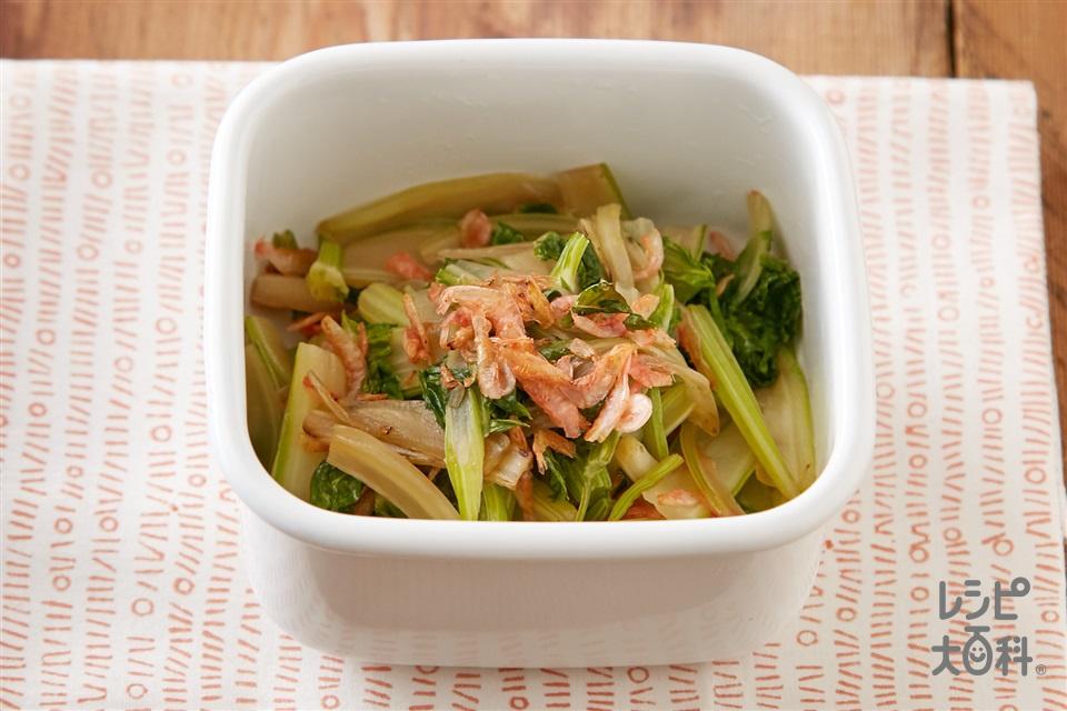 セロリと干しエビの炒め物(セロリ+干し桜えびを使ったレシピ)