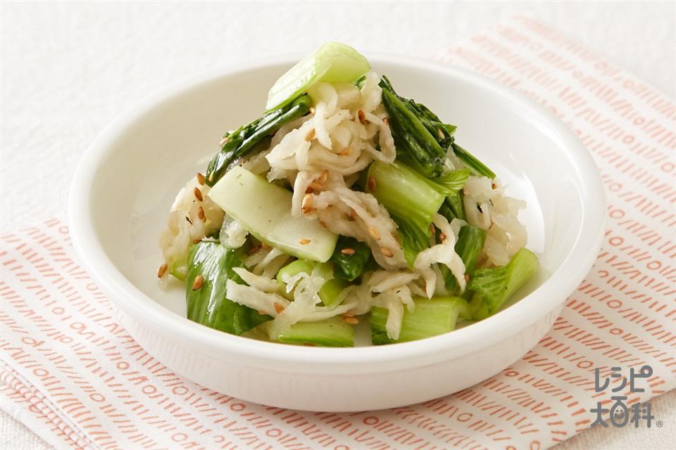 青梗菜と切り干し大根のナムル