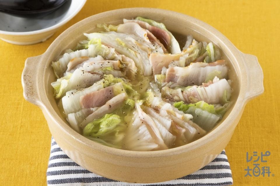 白菜とベーコンの重ね鍋(白菜+ベーコンを使ったレシピ)