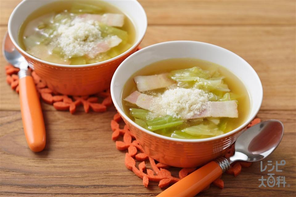 キャベツとチーズのスープ野菜(キャベツ+ベーコンを使ったレシピ)