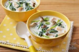 きのことほうれん草のミルクスープ野菜