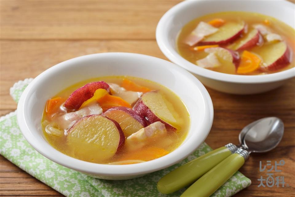 さつまいものスープ野菜