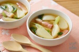 かぶとベーコンのスープ野菜