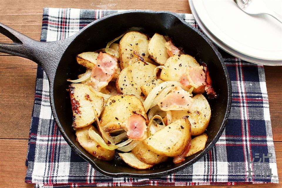 スキレットでジャーマンポテト(じゃがいも+玉ねぎを使ったレシピ)