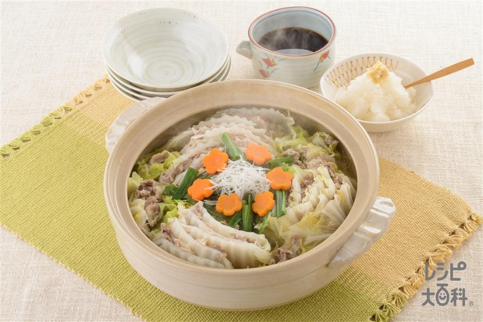 豚バラと白菜の重ね鍋 おろしポン酢