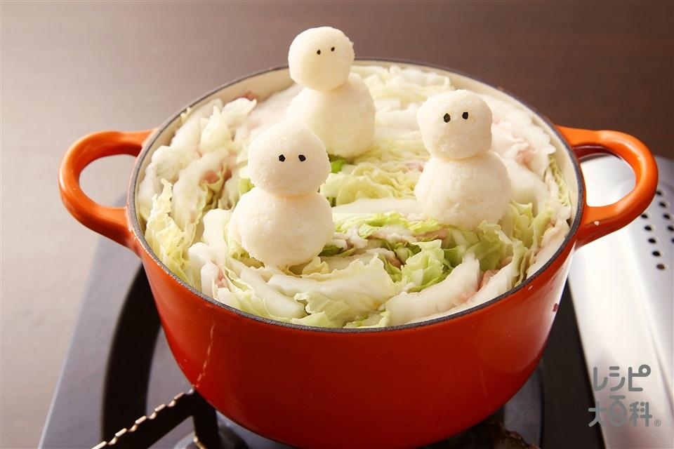 大根おろしアート鍋 雪だるま(豚バラ薄切り肉+白菜を使ったレシピ)