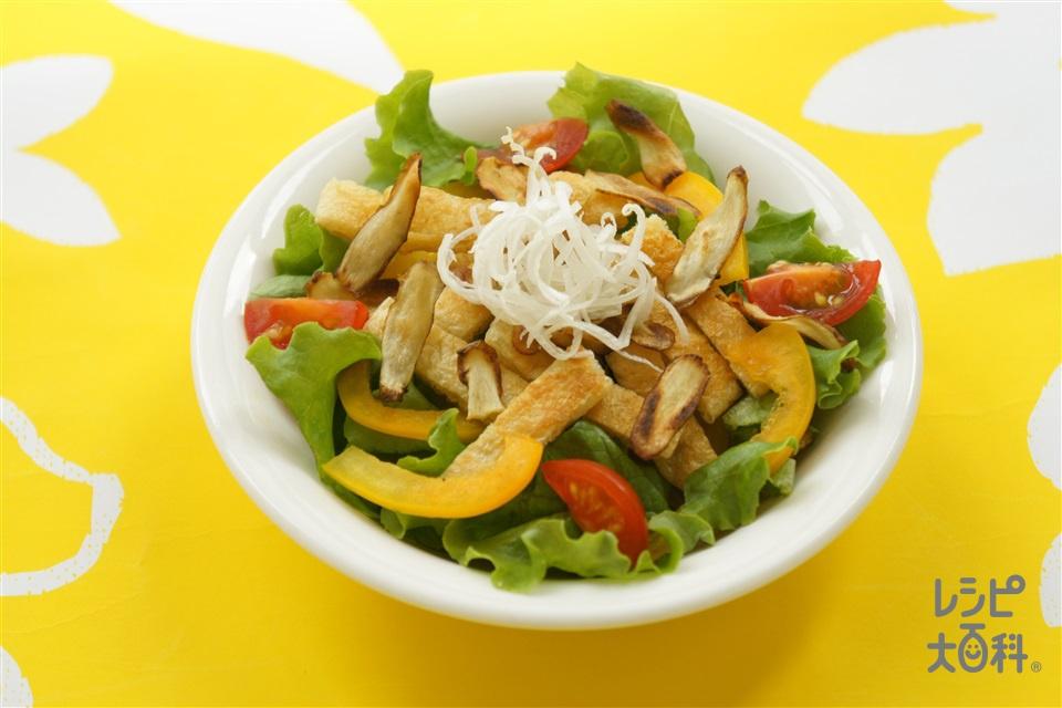 ごぼうチップスサラダ(ごぼう+ミニトマトを使ったレシピ)