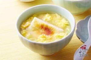 中華風簡単雑煮
