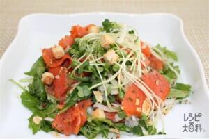スモークサーモンのハッピーサラダ