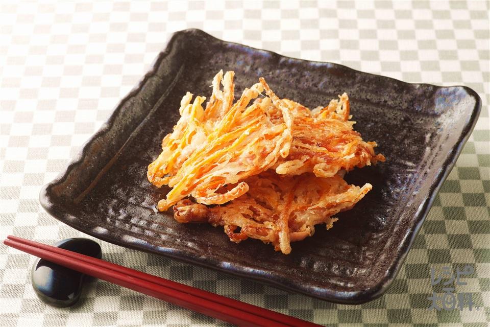 にんじんのサクサクかき揚げ(にんじん+ロースハムを使ったレシピ)
