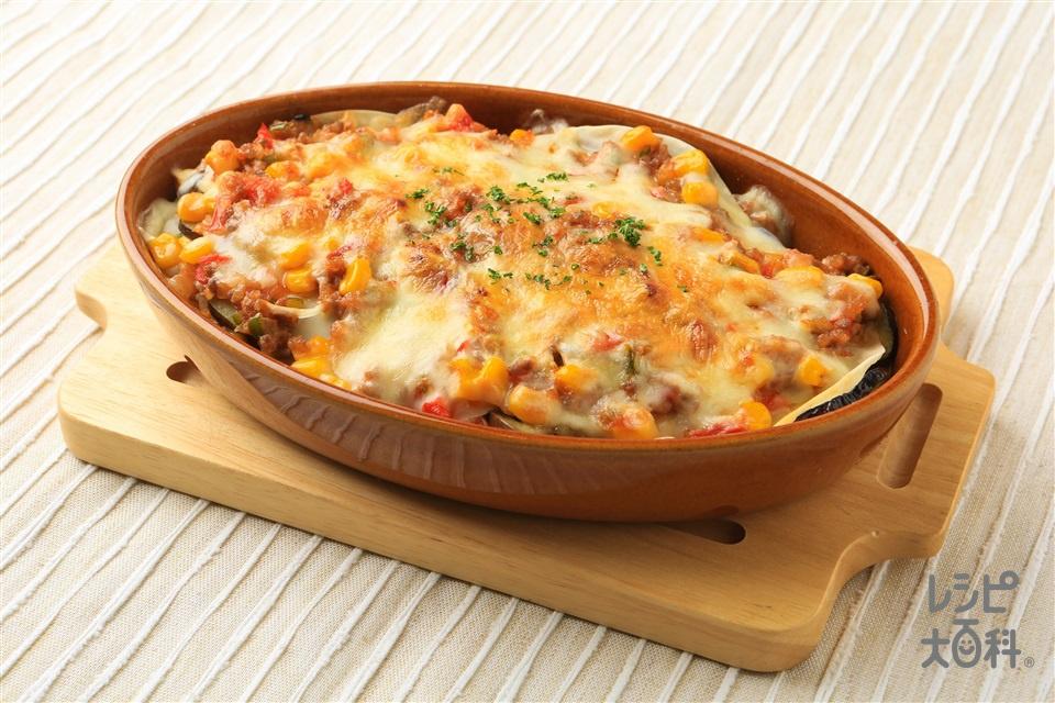 なすと野菜ミートソースのラザニア風(なす+合いびき肉を使ったレシピ)