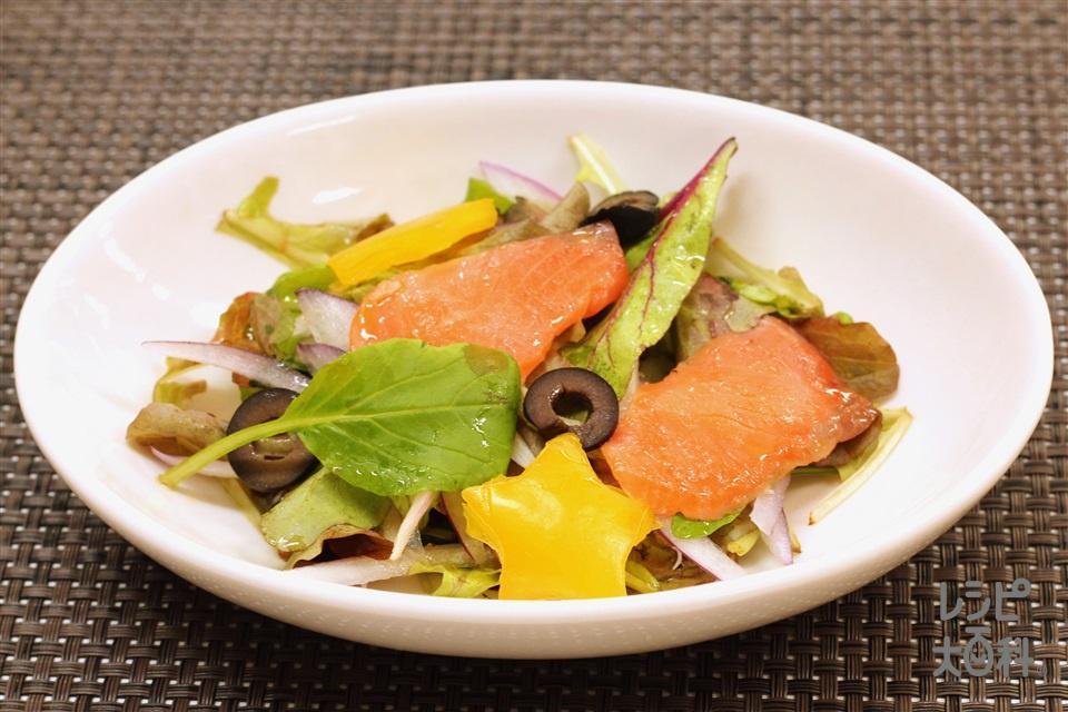 スモークサーモンサラダ(スモークサーモンの薄切り+紫玉ねぎを使ったレシピ)