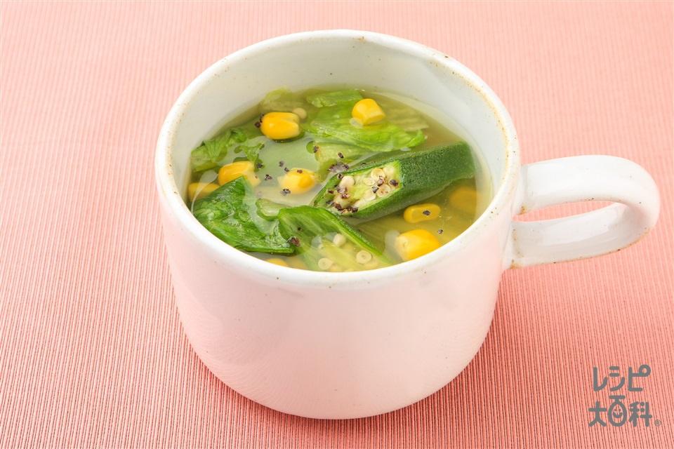 オクラのとろみスープ(オクラ+レタスを使ったレシピ)