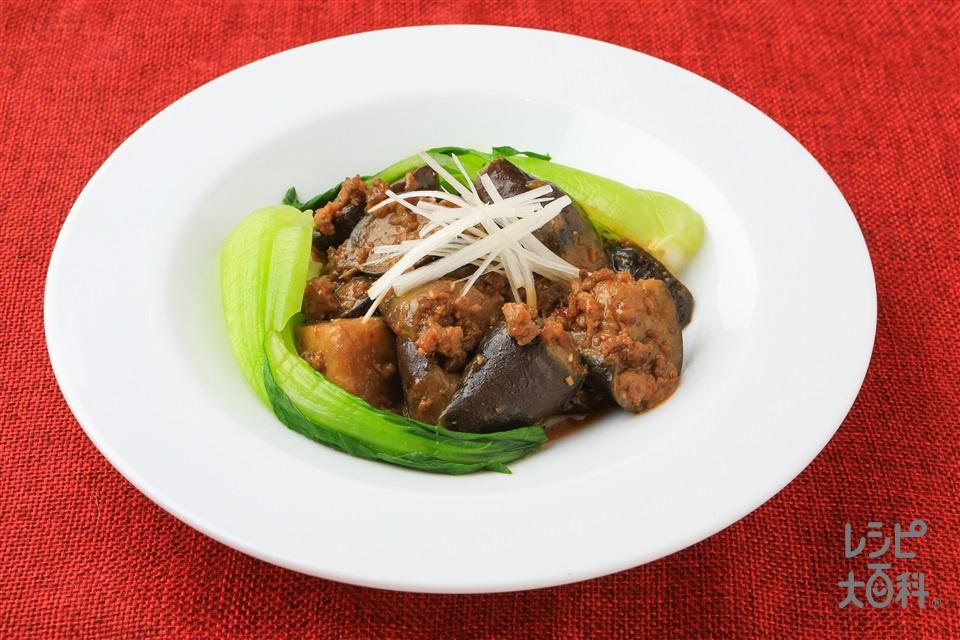 担々なす(なす+豚ひき肉を使ったレシピ)