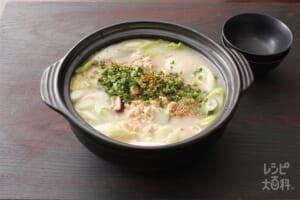丸もち白湯鍋(濃厚白湯)