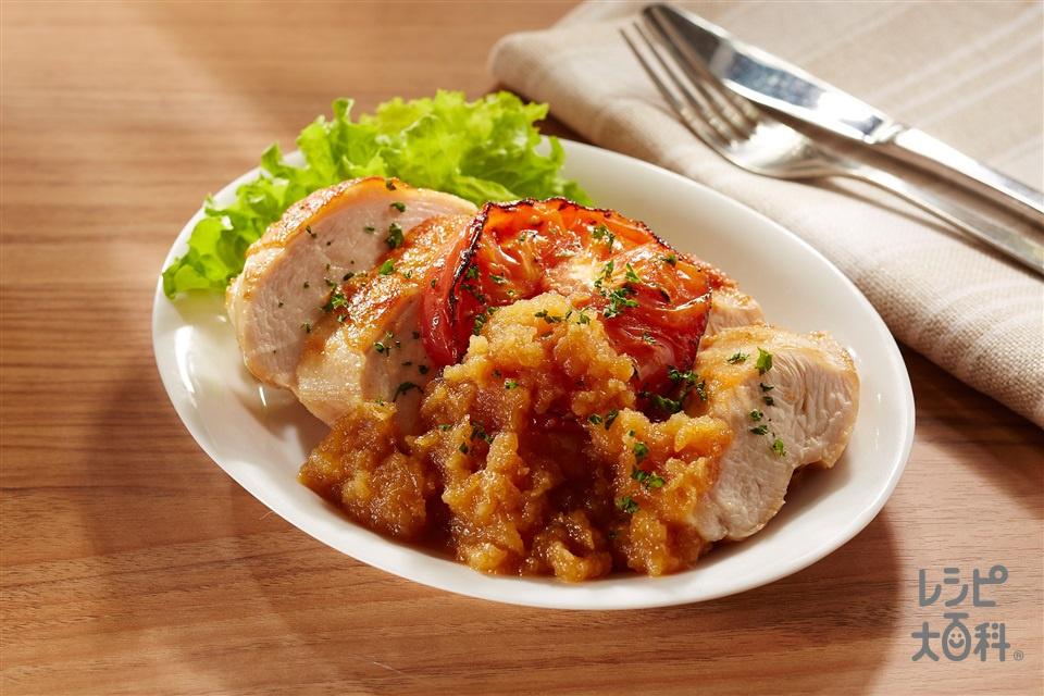やわらか鶏むねステーキ おろし玉ねぎソース(鶏むね肉+おろし玉ねぎを使ったレシピ)