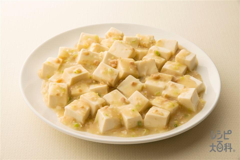 あらびき肉入り白麻婆豆腐(絹ごし豆腐+長ねぎを使ったレシピ)